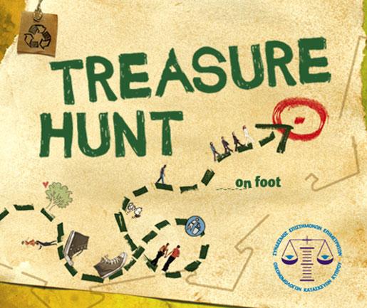 Blog Treasure Hunt   Wellgate Primary School Blog